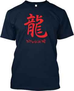 Dragon Symbol T shirt